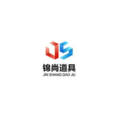 [厦门VI尊宝娱乐国际图书]锦尚道具VI尊宝娱乐国际图书