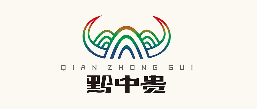 黔中贵logo大图