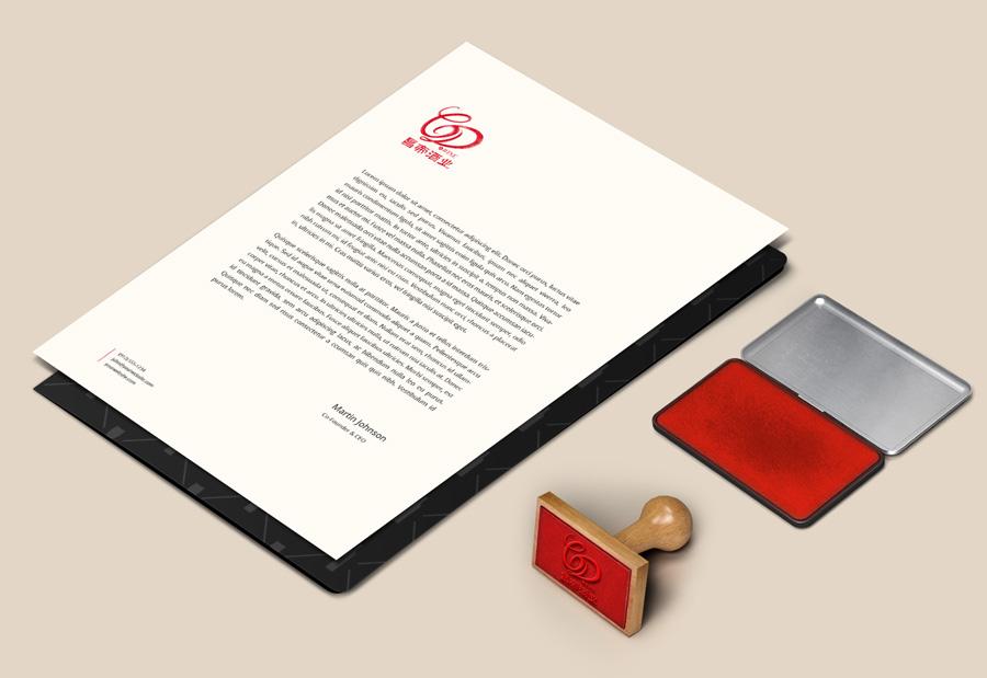 昌帝酒业信纸设计欣赏