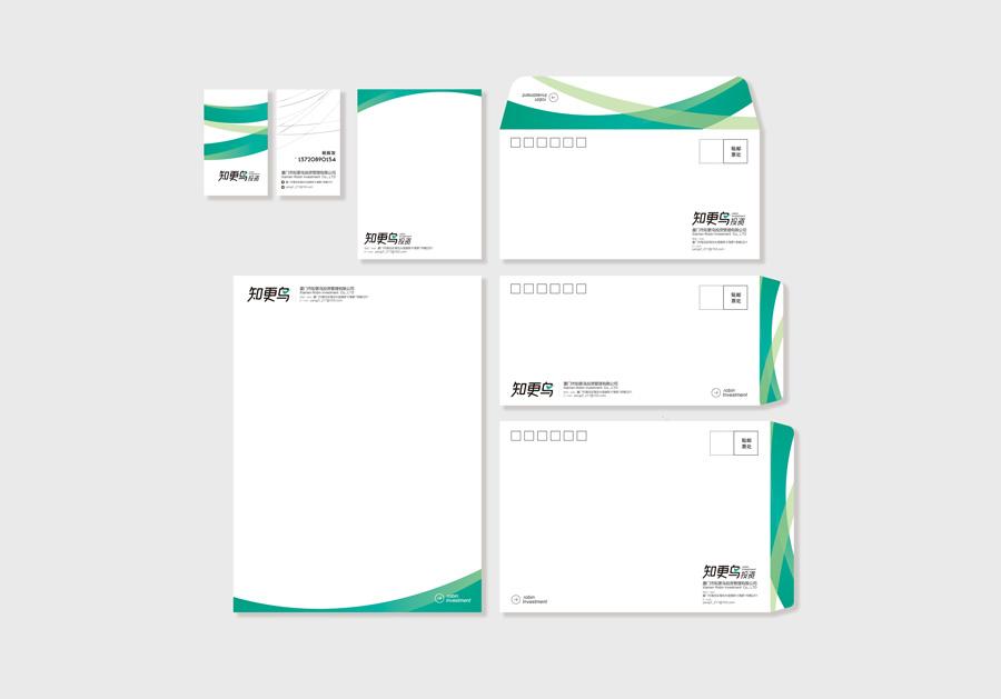 公司信封信纸设计