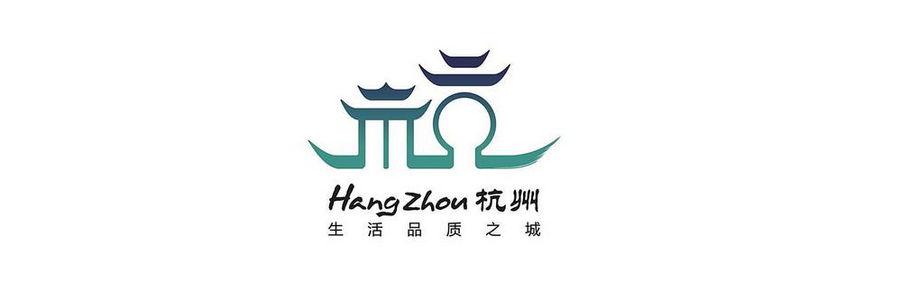 杭州城市logo