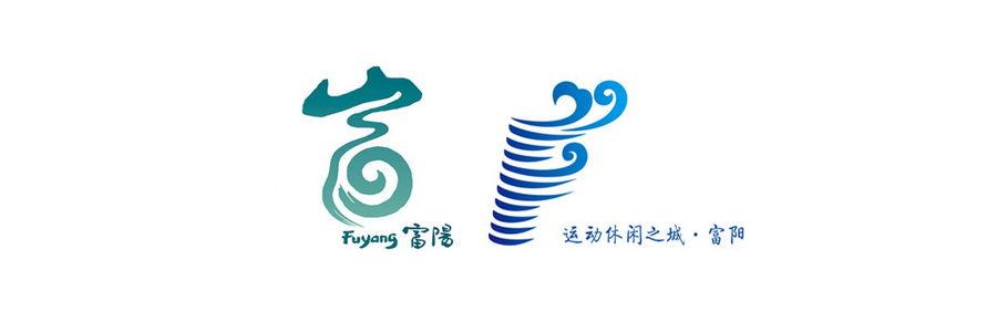 中国著名旅游城市logo欣赏  再次,图案中独具包容性的环形与不断围绕