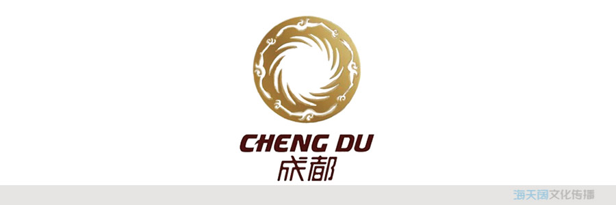 中国著名旅游城市logo欣赏