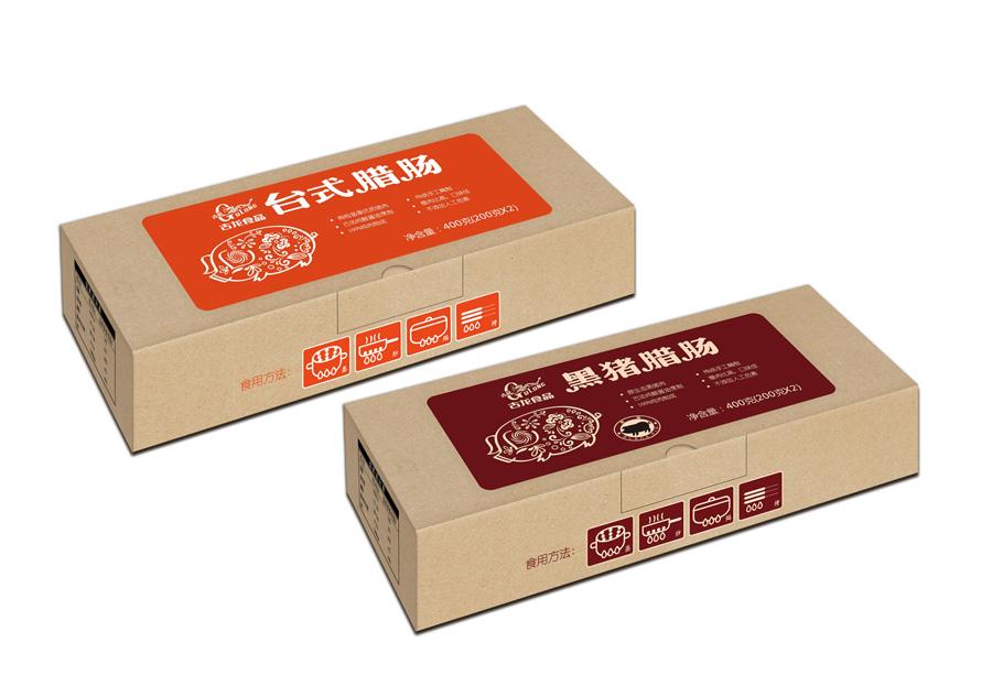 [包装设计]古龙腊肠食品包装设计欣赏