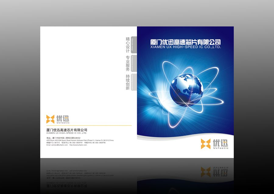厦门优迅高速芯片有限公司成立于2003年2月,留学生创业企业,是中国大陆第一家光通信收发IC芯片Fabless设计公司。高端光通信芯片均为正向设计,拥有完全自主知识产权,已获得8项国家专利。 2006年业界首家推出1.25Gbps纯CMOS工艺的限幅放大器和激光驱动器。 2008年,厦门优迅获得国家发改委的风险投资,被列为国家振兴集成电路产业重点扶持的高新技术企业。