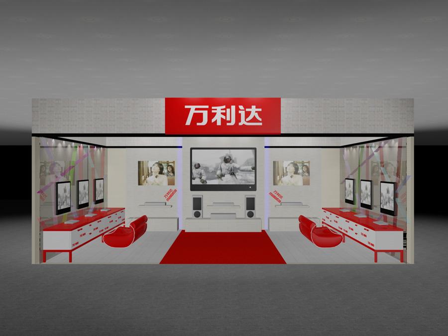 万利达展厅设计