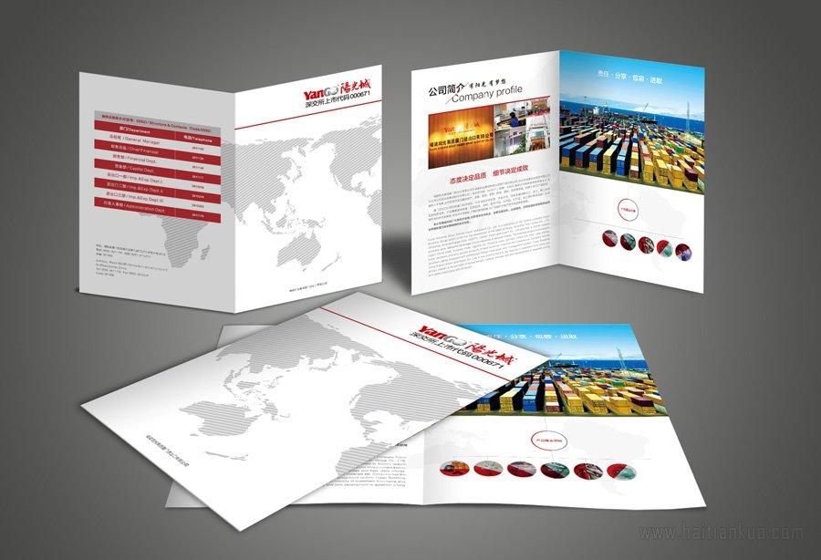 阳光集团宣传折纸设计