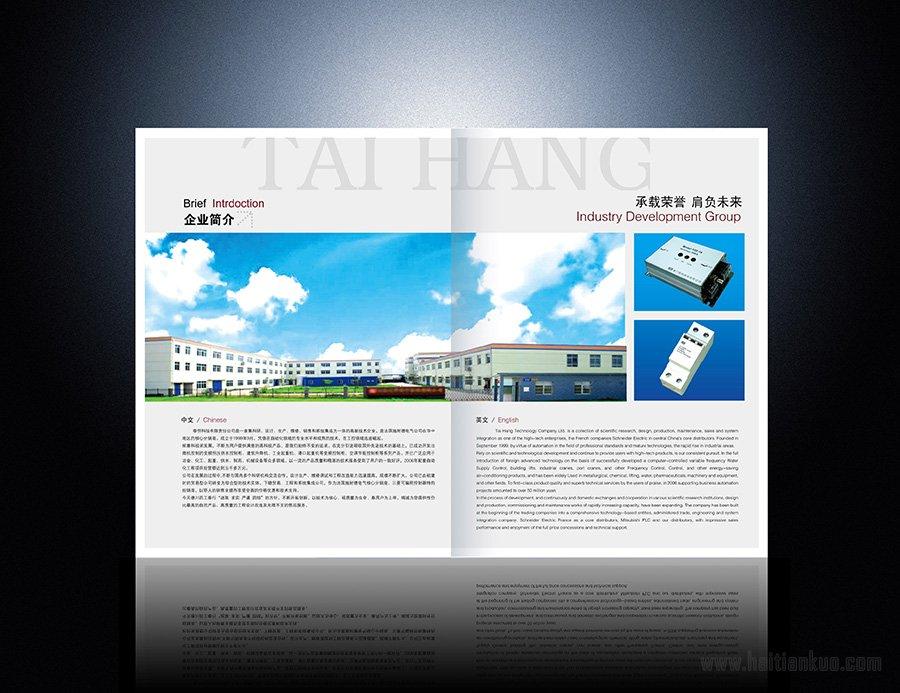 泰恒科技防雷产品画册内页2