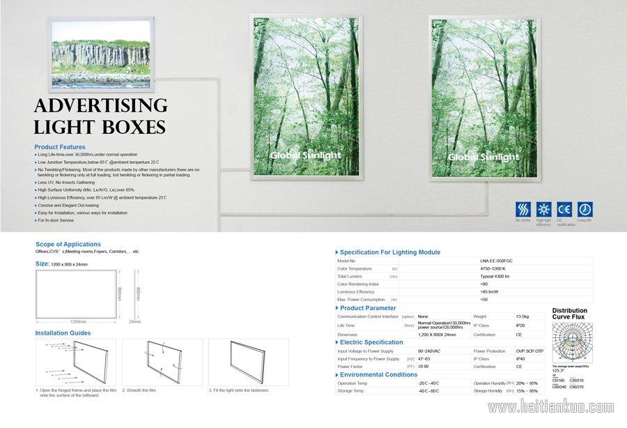 产品特点介绍页设计